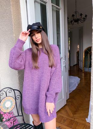 Оверсайз свитер туника платье вязаное горчица фрез мята серый