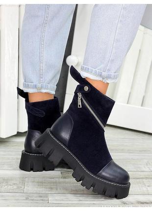 Ботинки женские royal blue 7499-28