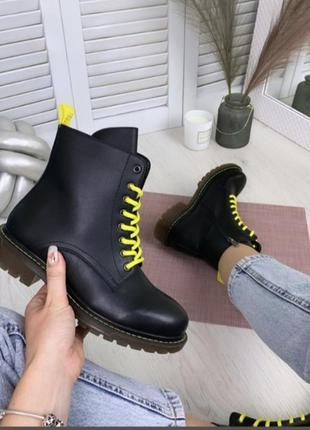 Осьнні шкіряні ботиночки