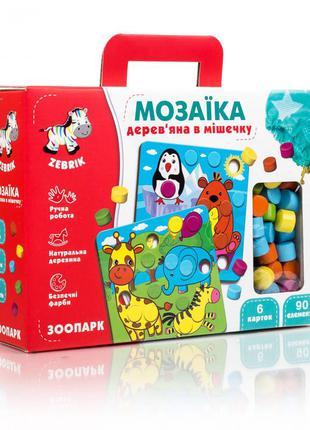 Детская мозаика с картинками zb2002 деревянная ( зоопарк zb2002-02)