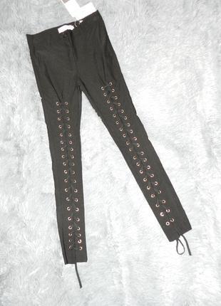 Штаны леггинсы с люверсами шнуровка