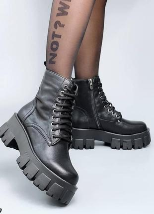 Боты ботинки деми кожаные шнуровка в наличии