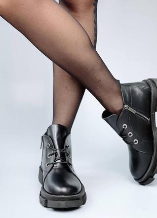 Шикарные короткие ботиночки ботинки шнуровка