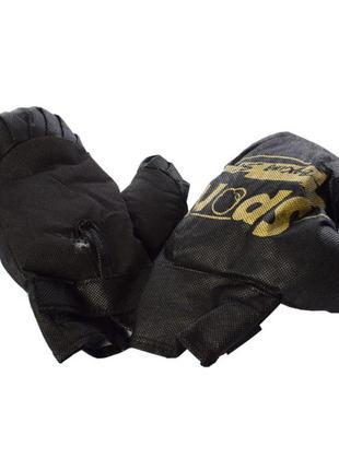 Боксерские перчатки mr 0510 в сетке 22 см (черный)