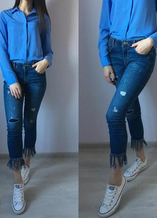 Синие рваные, потерные джинсы скини с бахромой