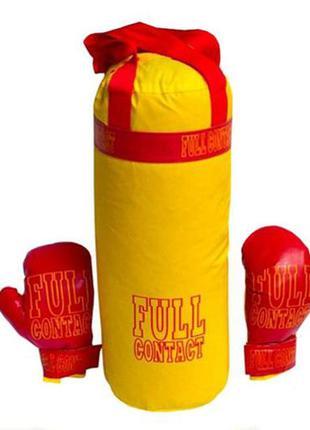 """Детский боксерский набор с перчатками 0004dt бол """"full"""" желтый"""