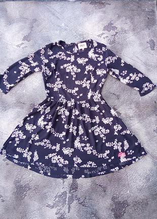Платье superdry с цветочным принтом