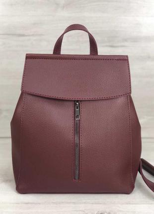 Бордовый женский рюкзак модная красивая сумочка рюкзак через плечо сумка портфель