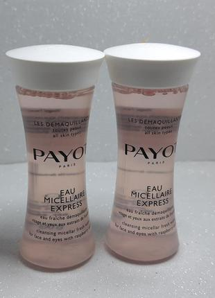 Payot eau micellaire express cleansing micellar fresh water