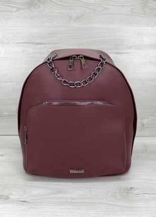 Бордовый маленький рюкзак для учебы городской молодежный мини рюкзачек бордового цвета