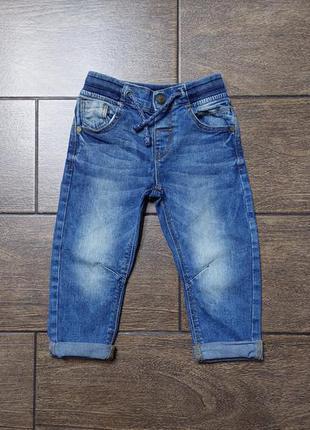 Джинсы # стильные джинсы