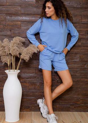 Спорт костюм женский цвет голубой 131r004-1 63065