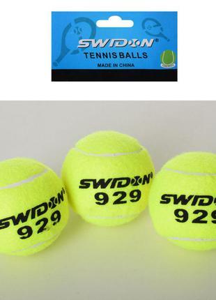 Набор теннисных мячей ms 1178-1, 3 шт в наборе
