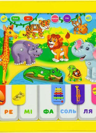 """Детский интерактивный планшет """"зоопарк"""" pl-719-13 на укр. языке"""