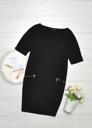 Стильне плаття з замками zara.