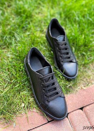 Кроссовки кеды натуральная кожа черный