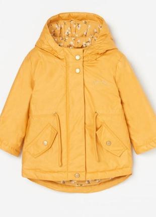 Курточка,в реальності колір свіло гірчичний + джегінси в подарунок