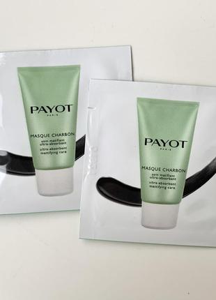 Payot очищающая и матирующая маска pate grise пробник
