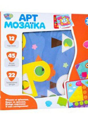 Детская мозаика sk 0001 12 картинок (0001b)