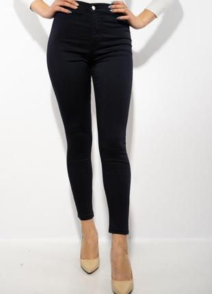Завужені брюки h&m