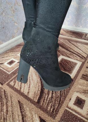 Ботинки ботильйони сапоги сапожки