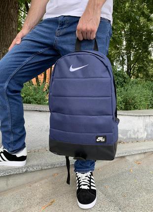 Мужской городской рюкзак nike вместительный спортивный рюкзак черный, стильный качественный из ткани
