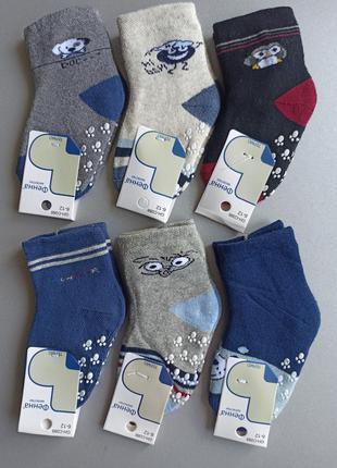Махрові носки з тормоазми на 0-6 і 6-12 м