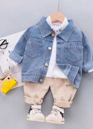 Детский костюм тройка с джинсовкой 98, 110 см на мальчика