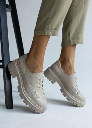 Женские туфли лоферы  кожаные весна/осень бежевые