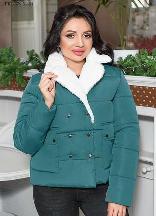 Куртка зимняя стёганая прямого силуэта