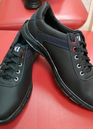 Кросівки чоловічі кожзам nike я-9029 розміри:40,42,44,45