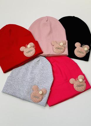Шапка для девочки шапочка на осень трикотажная шапка
