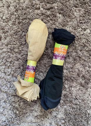Капронові носочкі набір 10 пар