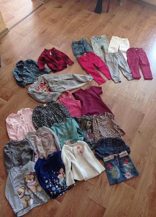Большой пакет одежды
