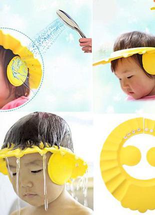 Регулируемая шапочка для душа для детей, шапочка для ванны, щит для мытья волос