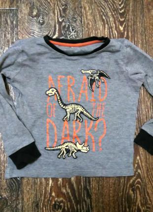 Крутой реглан  джемпер со светящимися динозаврами