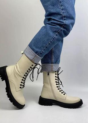 Стильні шкіряні жіночі черевики ⭐ колір бежевий
