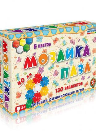 Детская мозаика-пазл №5 1-146, 130 деталей ø40мм
