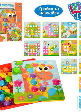 Детская мозаика с вкладышами sk 0005, 46 фишек