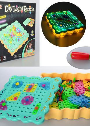 Детская развивающая мозаика tlh-09, 196 деталей