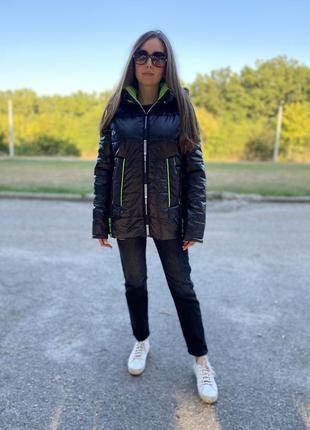 Куртка - жилетка осенняя женская утепленная. осень. скидка. распродажа