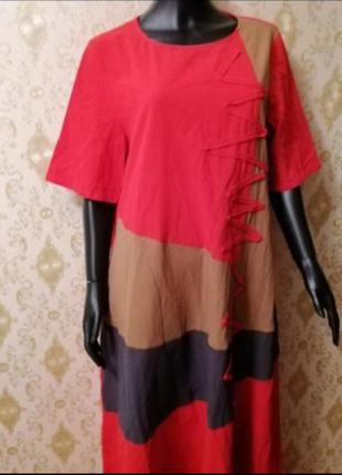 Фирменное платье батал бохо