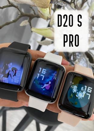 Смарт часы fitpro d20 s pro / три цвета в наличии