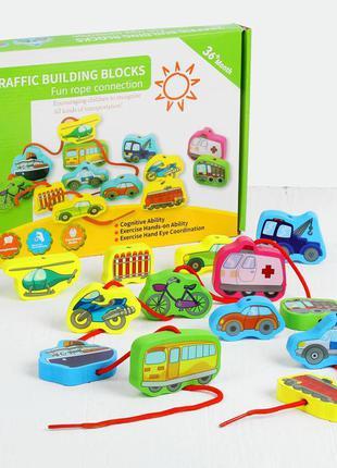 Развивающая игрушка шнуровка md 1263 деревянная (транспорт)