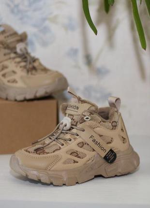 Утепленные кроссовки для мальчиков