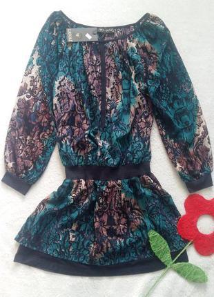 Платье новое с биркой- с заниженной талией и с двойной  юбкой