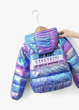 Перламутровая куртка хамелеон