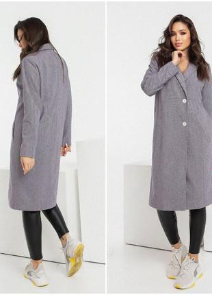 Цвета🌈кашемировое стильное пальто красивое модное