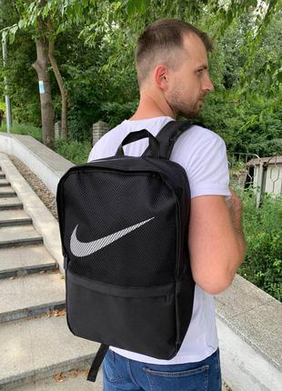 Мужской городской рюкзак сетка найк, вместительный спортивный черный рюкзак , стильный качественный
