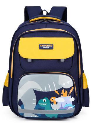 Детский рюкзак, школьный